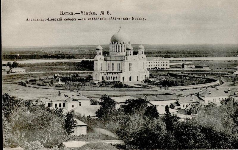 Александро-Невский собор в Вятке по проекту А. Л. Витберга